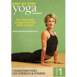 Yoga Journal: Beginning Yoga Step By Step Session 1 (DVD) by BayView