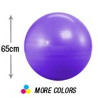 65cm Anti Burst Deluxe Yoga Ball