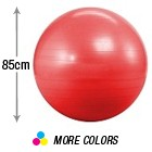 85cm Anti Burst Deluxe Yoga Ball